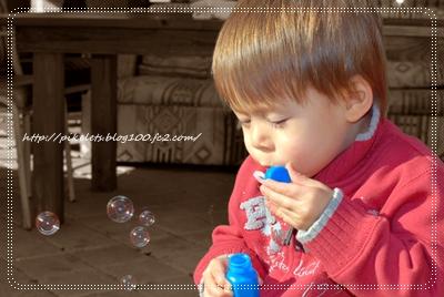 Joshua Bubbles1