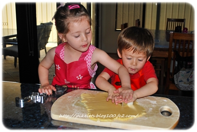 Cookie Making2