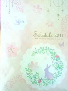 2010-10-19-1.jpg