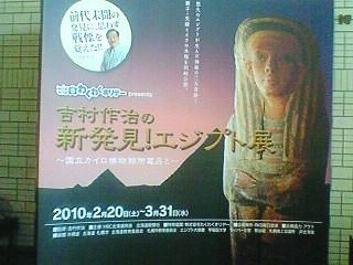 2010-2-27-2.jpg