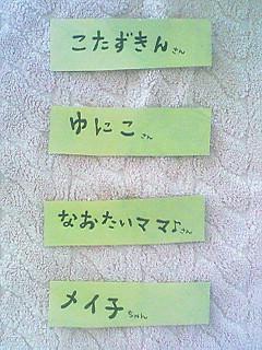 2010-8-2-1.jpg