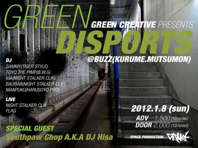 greendi-sports.jpg