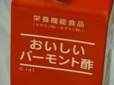 RIMG0011_20110519220001.jpg