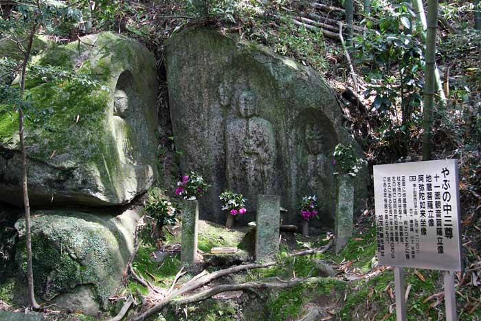 浄瑠璃寺付近 石仏1