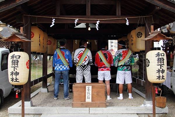 和爾下神社 秋祭り1