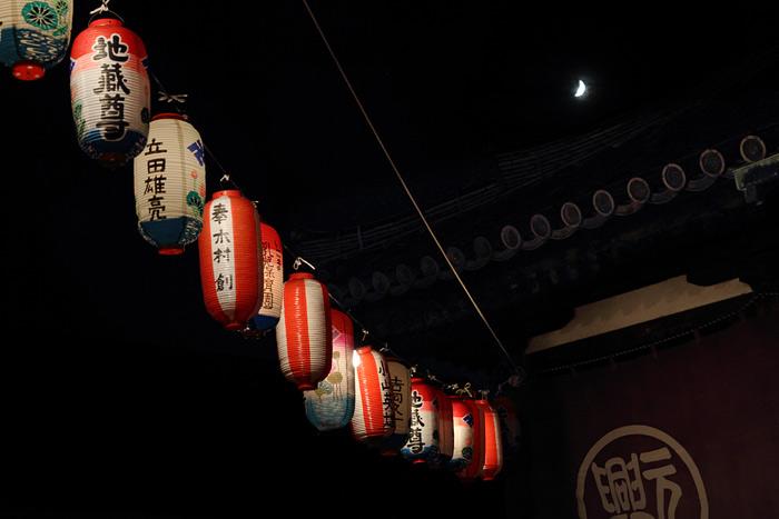 元興寺 地蔵会5