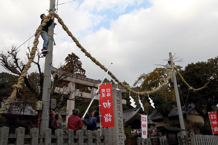 矢田坐久志玉比古神社 綱掛6