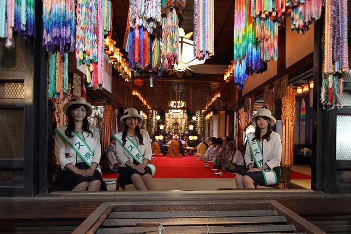 帯解寺 子安地蔵会2