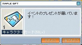 Maple110423_061428.jpg