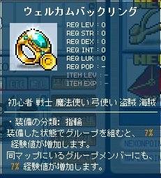 Maple110423_061505.jpg