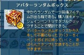 Maple110423_061510.jpg