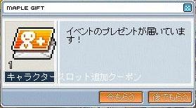 Maple110423_061534.jpg