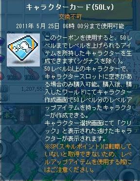 Maple110423_061608.jpg