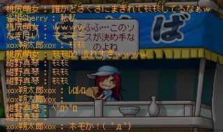 Maple110423_140342.jpg