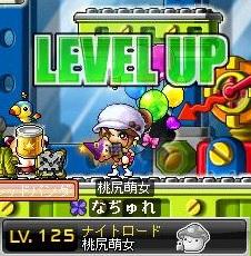 Maple110423_221810.jpg