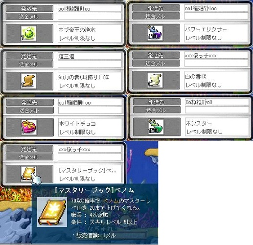 Maple110425_100801.jpg