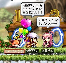Maple110509_121911.jpg