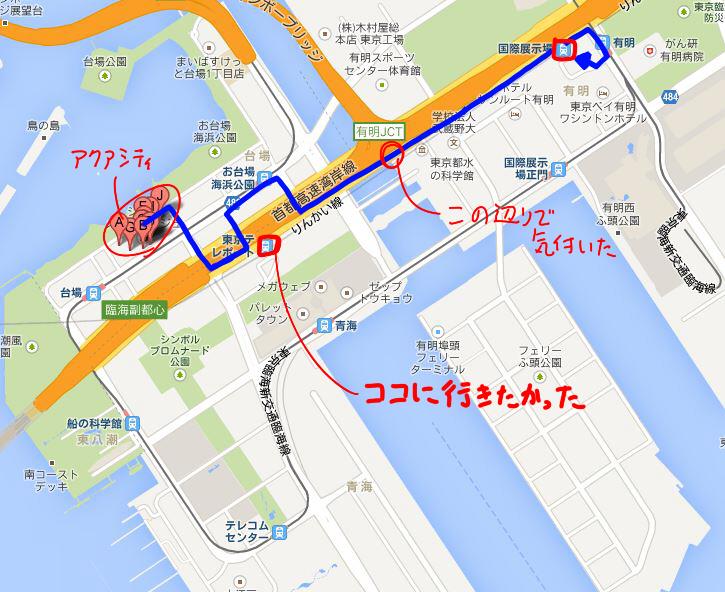 20130813_3.jpg