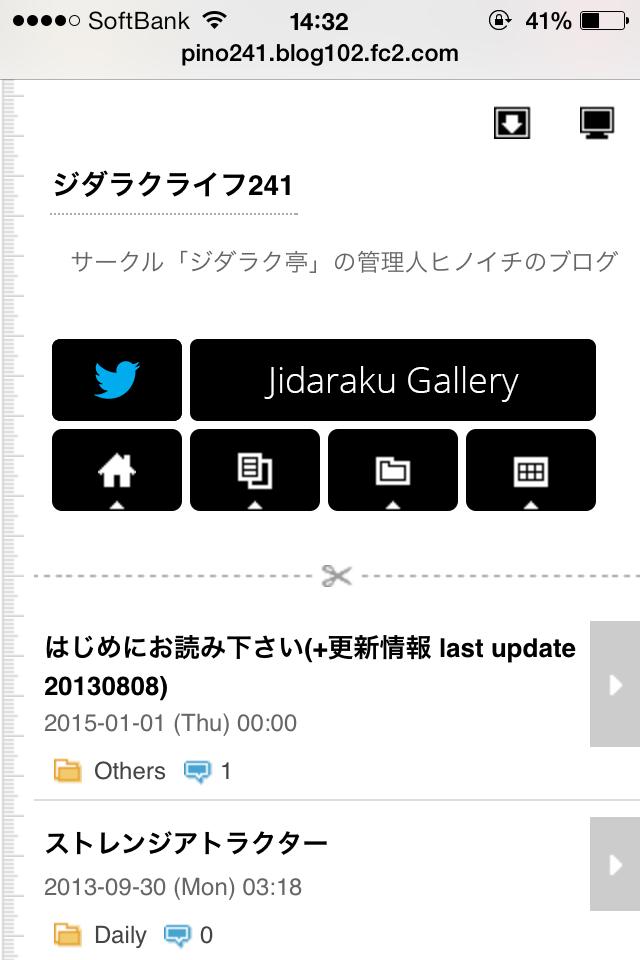 20131001_2.jpg