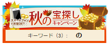 2014100309511356a.png