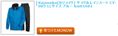 monow3_1401002.png