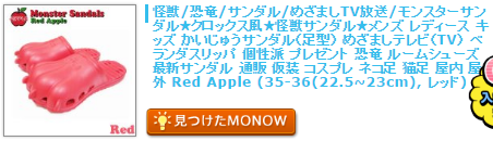 monow3_140913.png