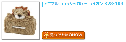 monow3_140914.png