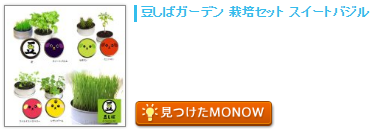 monow3_140915.png