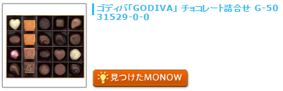 monow3_140916.png