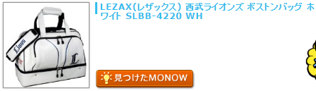 monow3_140917.png