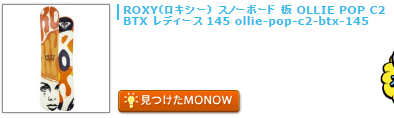 monow3_140918.png