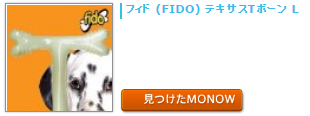 monow3_141003.png