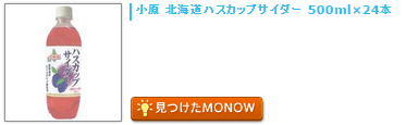 monow3_141004.png