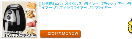 monow3_141011.png