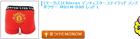 monow3_141014.png