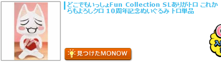 monow3_141015.png