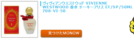 monow3_141018.png