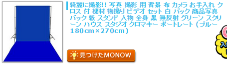 monow3_141020.png