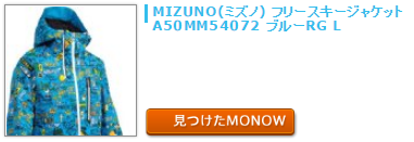 monow3_141021.png