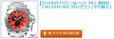monow3_141024.png