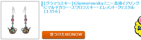 monow3_141028.png
