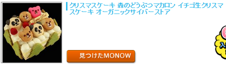 monow3_141031.png