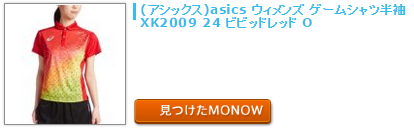 monow3_141101.png