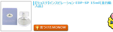 monow3_141104.png