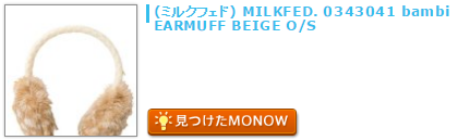 monow3_141106.png