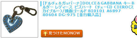 monow3_141111.png