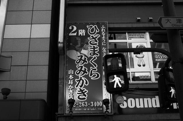 hi_img_34.jpg