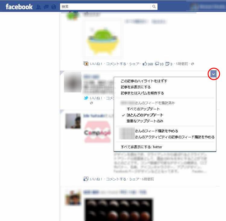 facebok_001s.jpg