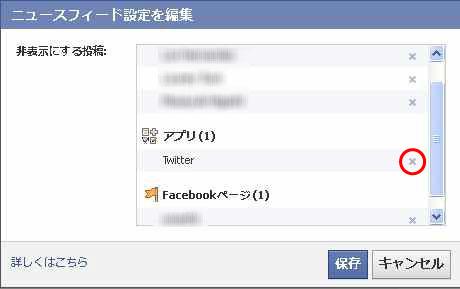 facebook_004s.jpg