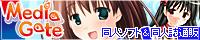 banner_me.jpg